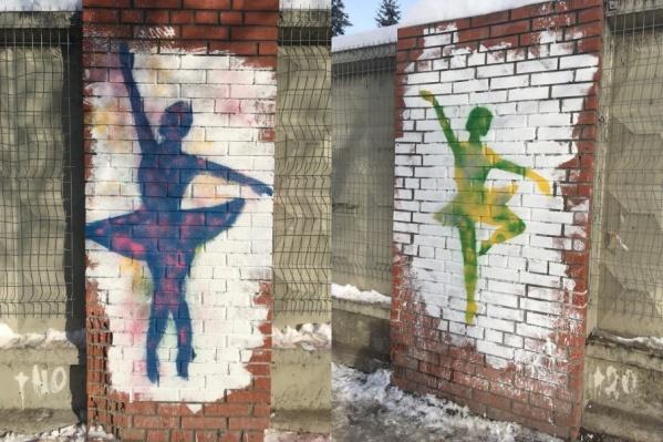 Студентки нарисовали балерин на ограждении университета