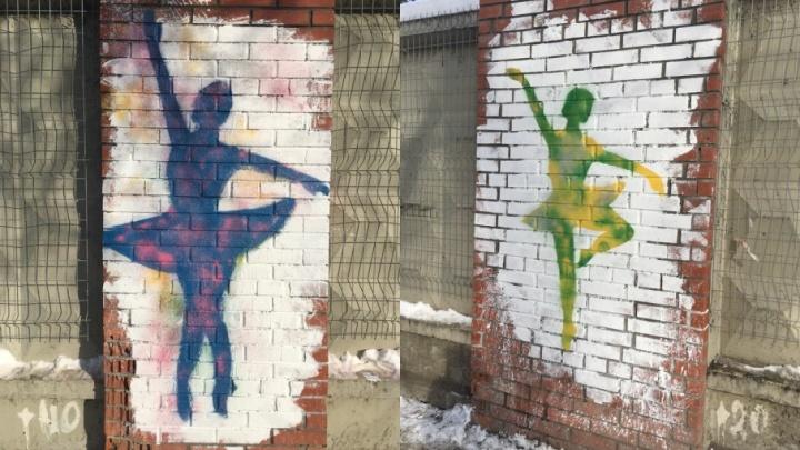 Студентки ПГНИУ превратили забор университета в «сцену» для танцующих балерин