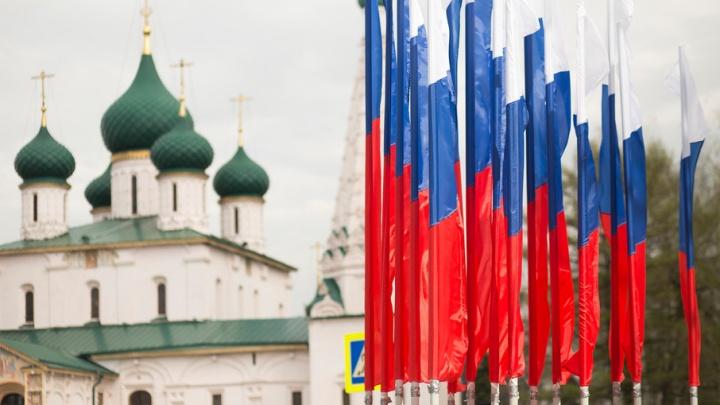 Два миллиарда на культуру: как будут тратить бюджет Ярославля