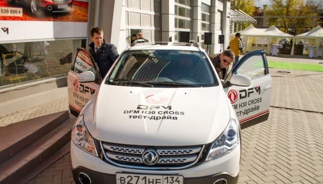 Яркая премьера нового бренда DFM от автомобильного холдинга «Волга-Раст»
