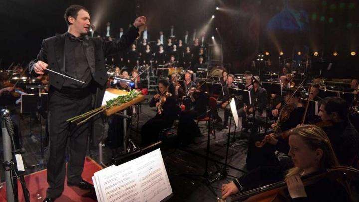 Испанский клуб, новогодний симфорок и скандинавское кино: пять вечеров в Ростове