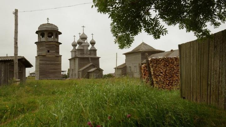 Онежское село попало в десятку самых красивых сел России по версии ТурСтата