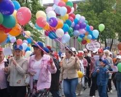 День города Перми отметят праздничным шествием