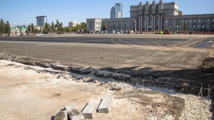 В Самаре на площади Куйбышева начали укладывать новый асфальт