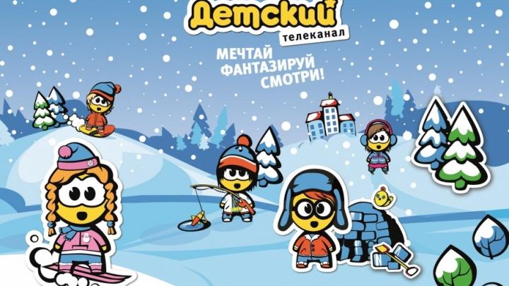 Ярославских детей приглашают на мультипликационную ёлку