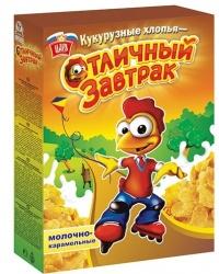 Маленькие покупатели могут играть с «Отличным завтраком»