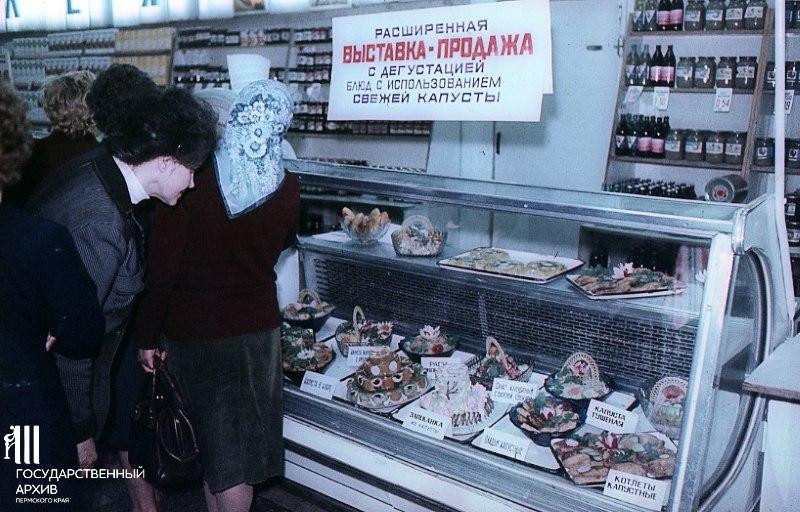 На выставке проходила дегустация блюд из свежей капусты