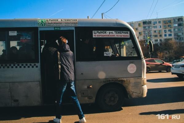Ростовчане утверждают, что в некоторых маршрутках №83 нет отопления