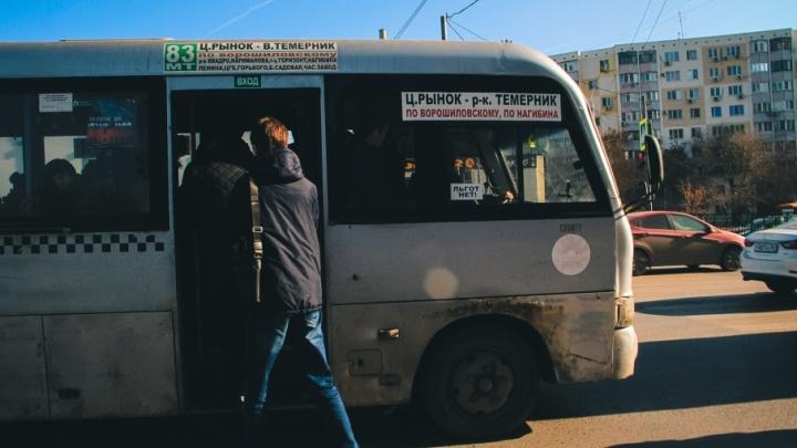 Депутат Госдумы пожаловался в прокуратуру на холодные ростовские автобусы и маршрутки