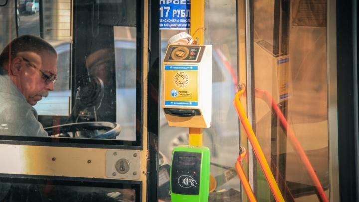 С июля во всех ростовских автобусах можно будет расплатиться банковской картой