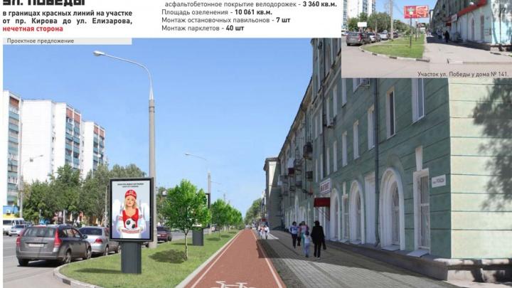 Тротуарная плитка, велодорожки, цивилизованная торговля: улицу Победы готовят к ремонту