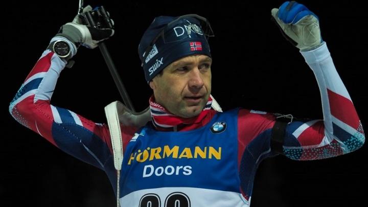 В Тюмень на заключительный этап Кубка мира приедет ветеран биатлона Бьорндален