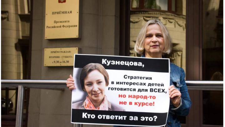 Волгоградка выйдет на одиночный пикет против произвола чиновников в отношении приемных детей
