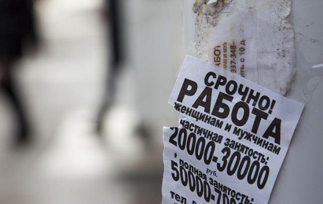 В Архангельске продолжится борьба с несанкционированной рекламой