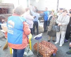 Пострадавшие от наводнения южноуральцы получили овощи по социальной цене