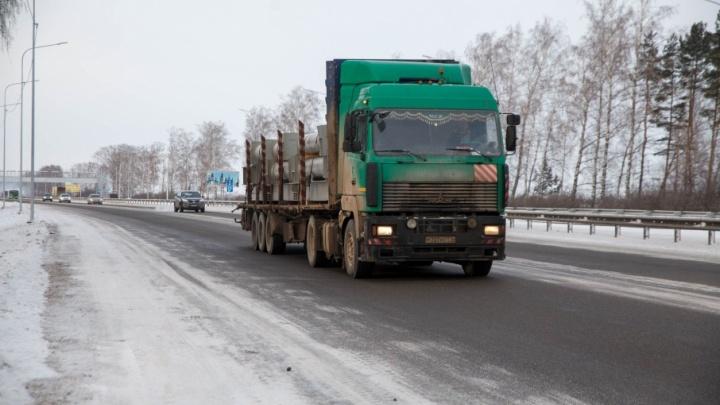 Из-за мороза тюменских водителей просят отказаться от дальних поездок