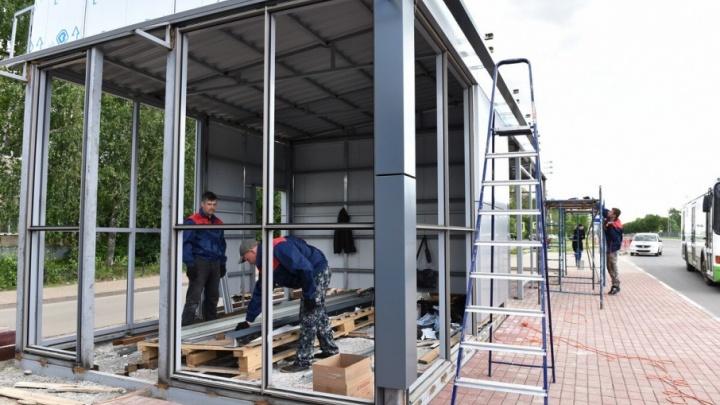 Новые остановки в Ярославле появятся в течение месяца