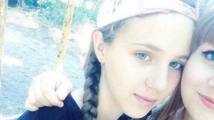 В Ростовской области пропала 15-летняя девочка