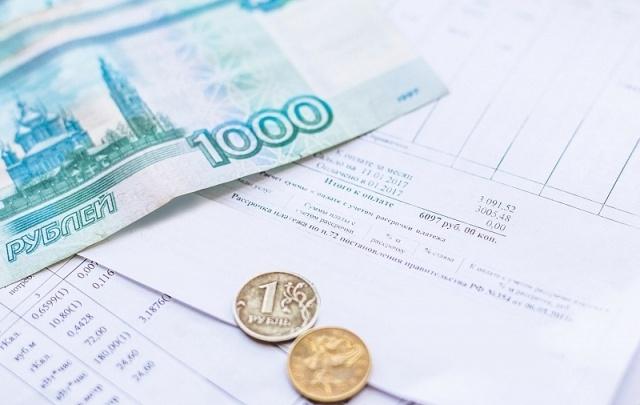 В Прикамье антимонопольная служба проверяет тарифы на газ