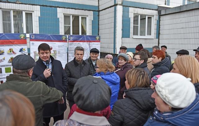 Мэр Ярославля встретится с жителями районов: когда и где