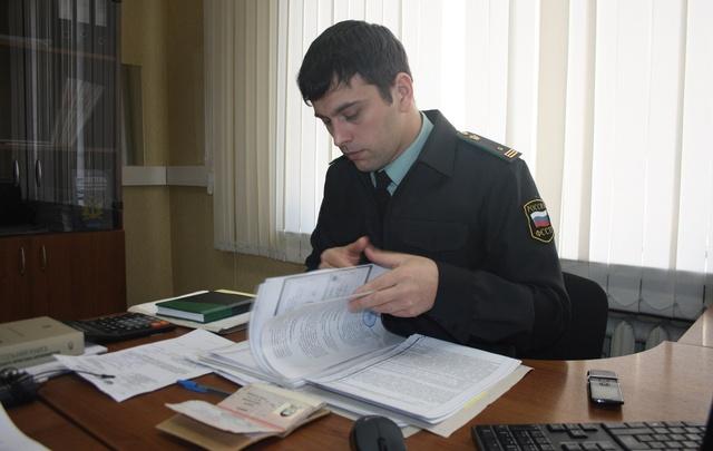 Приставы зовут ярославцев на работу: вакансии