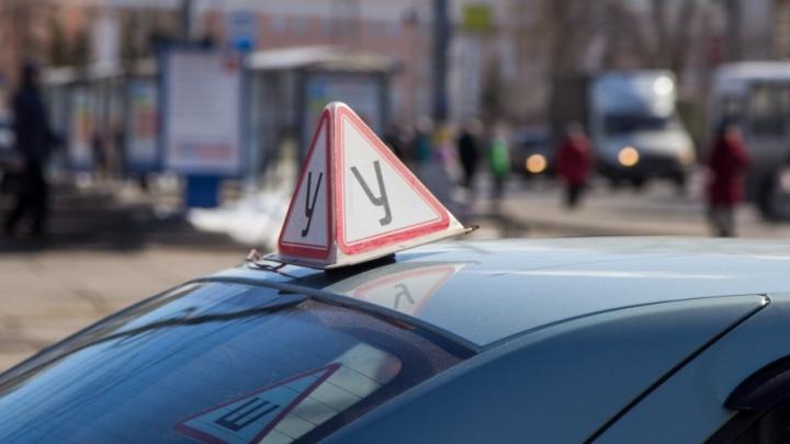 Автошкола «Коррэктъ»: успеть записаться на интенсивные курсы водителей категории В