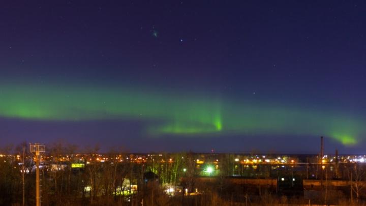 Над Рыбинском показалось северное сияние