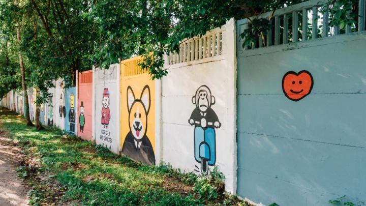Уличные художники снова разрисуют заборы Перми
