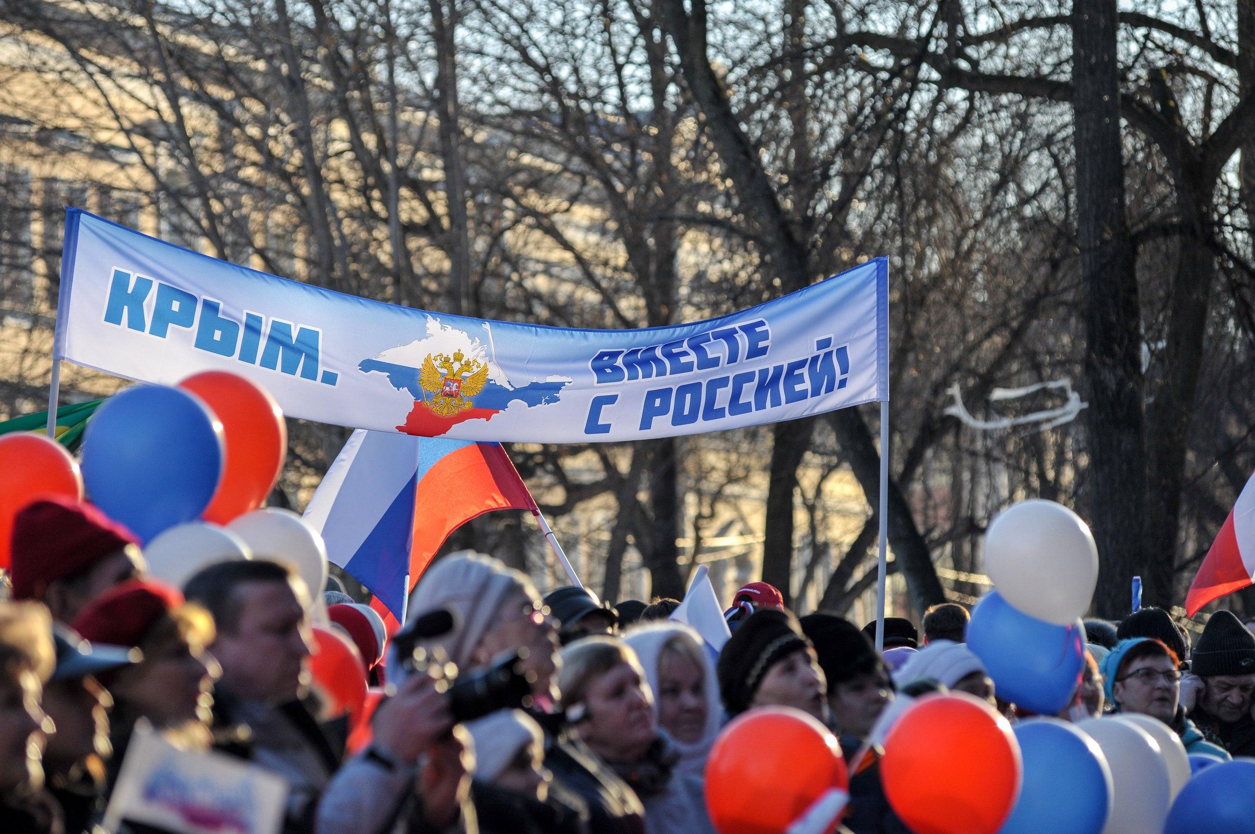 В Перми снова пройдет митинг в честь присоединения Крыма