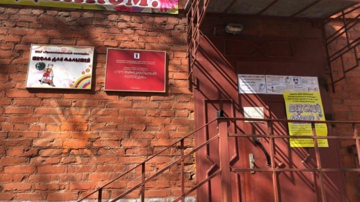 В Ярославле на педагога колледжа возбудили уголовное дело о педофилии