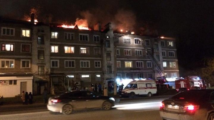 Люди на улице, но скоро их пустят домой: в Березниках эвакуированные погорельцы вернутся в квартиры
