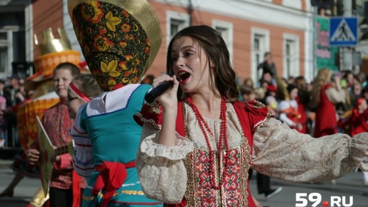 «Пермь чудесная» и «Калинка-Малинка»: публикуем фоторепортаж с карнавала «Пермское яркое»