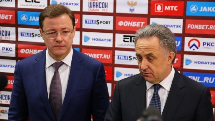 Виталий Мутко: «Самара Арену» закроют в мае»