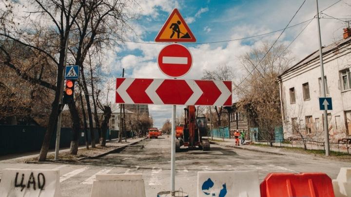 Вырубят деревья, сделают ливнёвки и велодорожки: рассказываем, когда откроют Осипенко, Ростовцева и Фёдорова