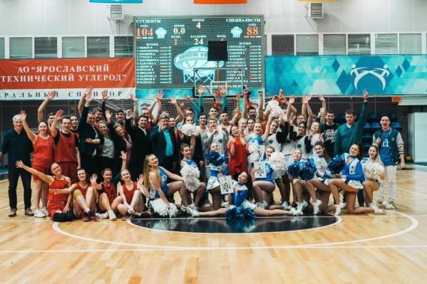 В Ярославле сыграли «Матч звёзд»