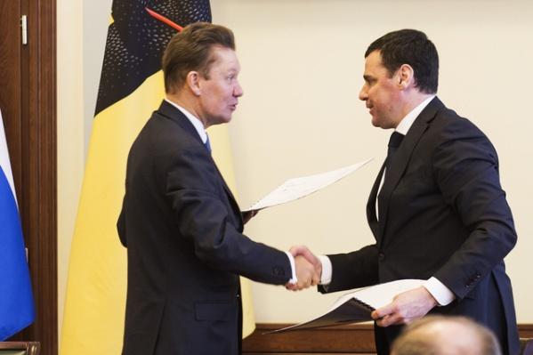 Ярославская область подписала соглашение с «Газпромом»