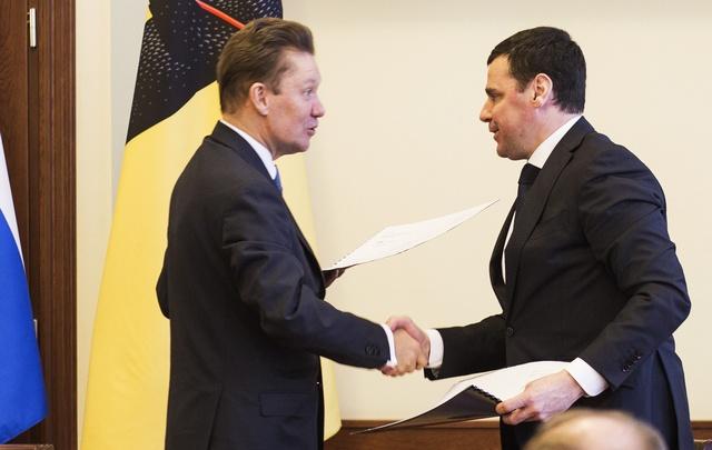 Ярославская область подписала соглашение с «Газпромом»: что изменится в регионе
