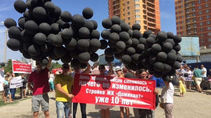 В Волгограде обманутые дольщики «Доминанта» требуют найти нового застройщика