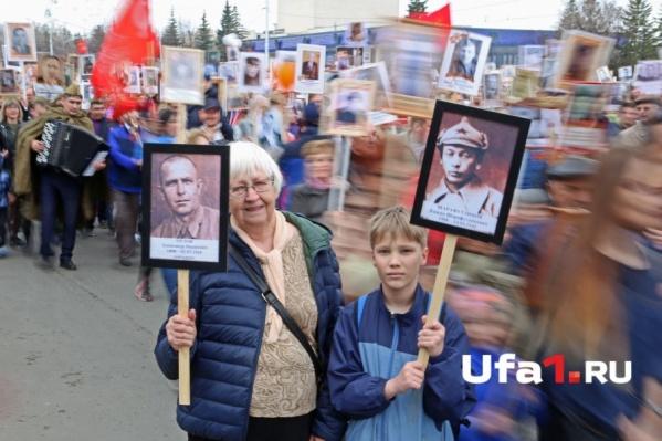 Горожане прошли с портретами ветеранов по проспекту Октября