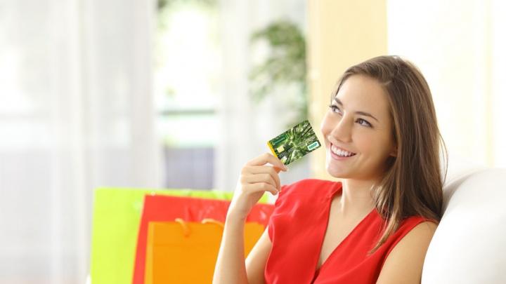 Россельхозбанк предлагает потребительские кредиты по ставке от 11,5% годовых