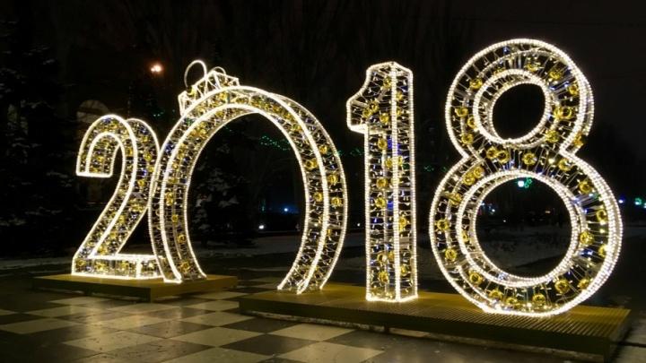 В Волгограде появилось новое место для новогодних селфи