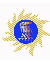 В ОАО «Челябэнергосбыт» подвели итоги профсоюзной работы