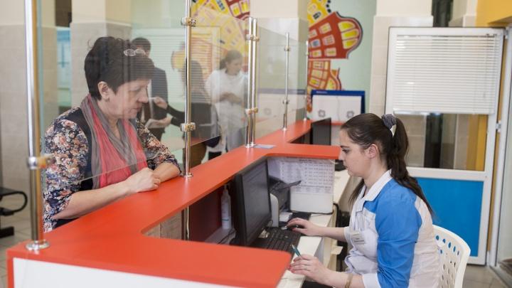 Ярославские врачи будут заполнять карточки пациентов голосом