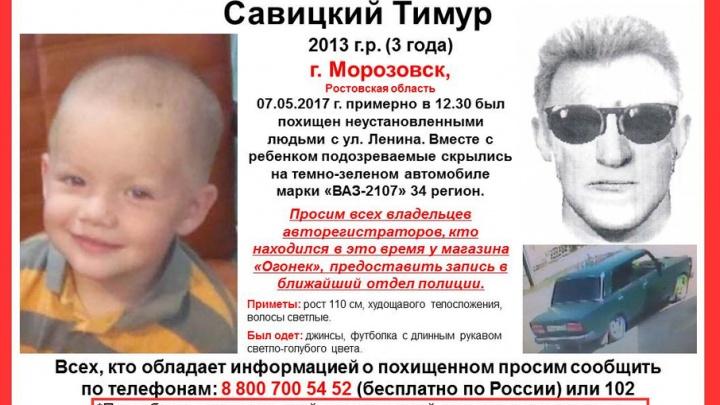 Похитители ребенка в Ростовской области скрылись на машине с волгоградскими номерами