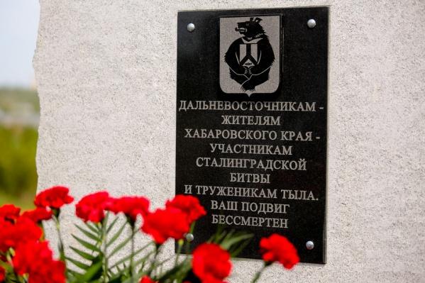 Памятный знак на мемориальном кладбище стал девятым по счету