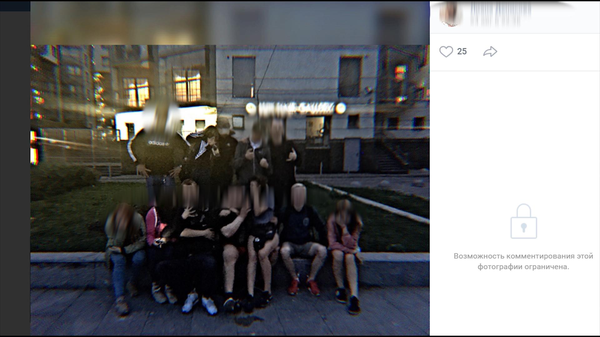 скриншот/vk.com