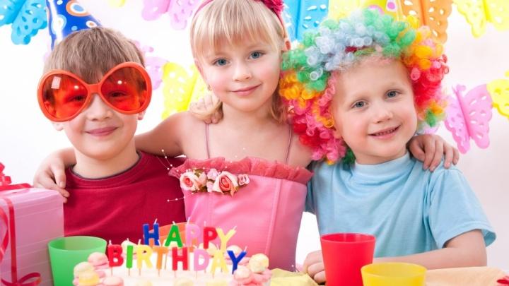 День рождения – только раз в году. Как устроить ребенку запоминающийся праздник?