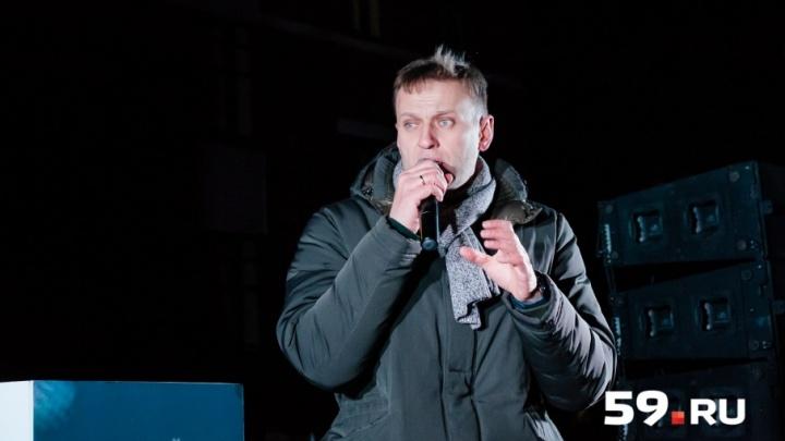 Что пообещал Навальный: 12 ярких цитат с выступления политика в Перми