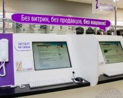 Магазин без витрин и продавцов откроется в Ростове-на-Дону