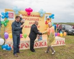При поддержке «ЛУКОЙЛ-Пермь» в Прикамье прошли фестиваль и гонка